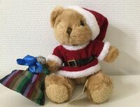 "Julebamse fra ""The Teddy Bear Collection"""